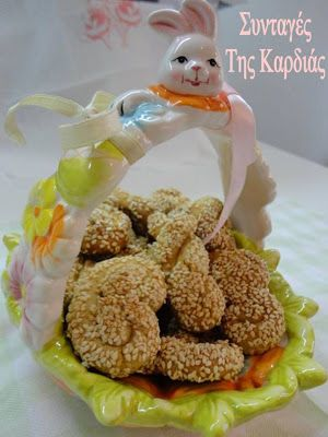 Koulourakia with ouzo and sesame (Easter Greek Cookies) Πασχαλινά κουλουράκια με ούζο και σουσάμι