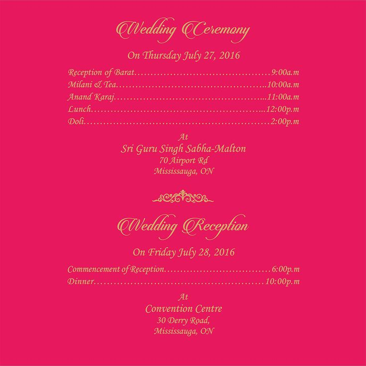 Ceremony And Reception Wedding Invitation Wording: 7 Best Mehndi Ceremony Wordings Images On Pinterest