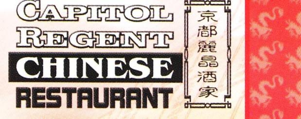 Capitol Regent Chinese restaurant  Flinders St.