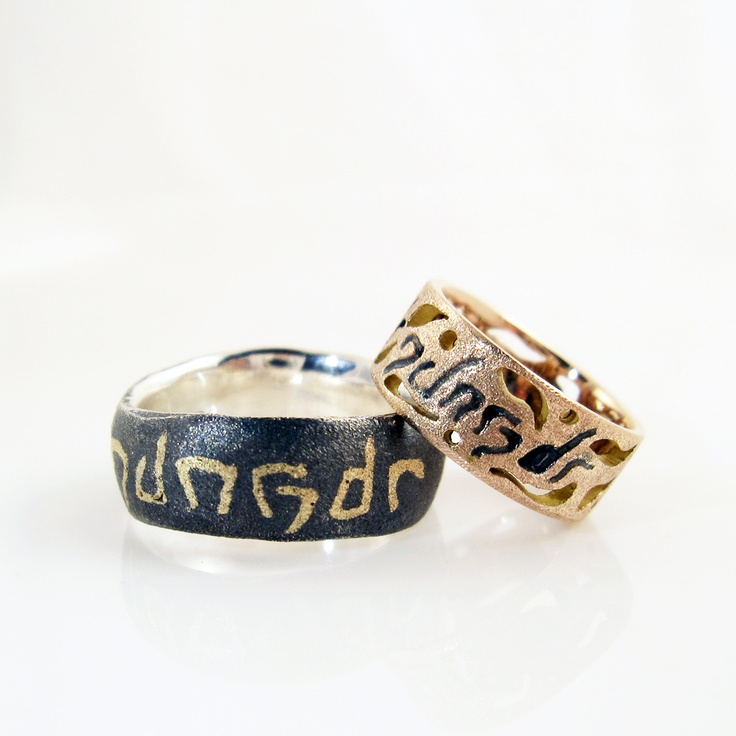 Trending Mysterious custom made wedding rings with a secret message of love written with Elian script