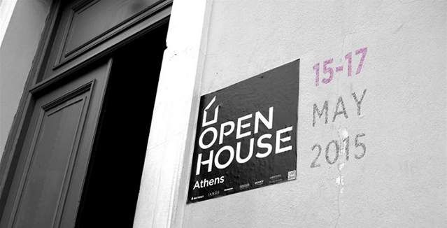 Το δεύτερο Open House Athens ανοίγει 70 κτίρια αρχιτεκτονικού ενδιαφέροντος στο ευρύ κοινό από το Σάββατο 16 έως την Κυριακή 17 Μαΐου 2015.