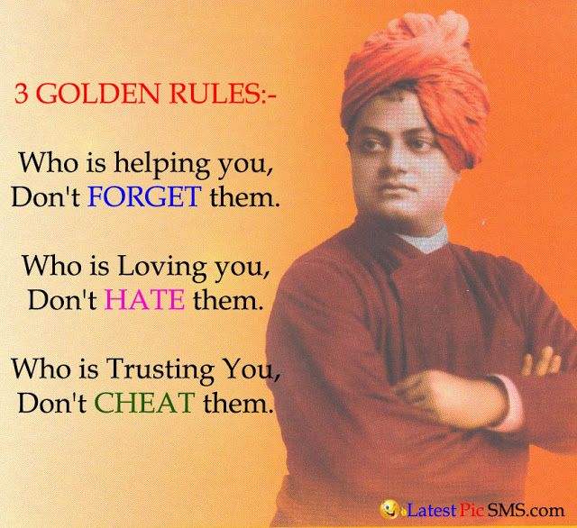 Quotes Vivekananda: Best 25+ Swami Vivekananda Quotes Ideas On Pinterest