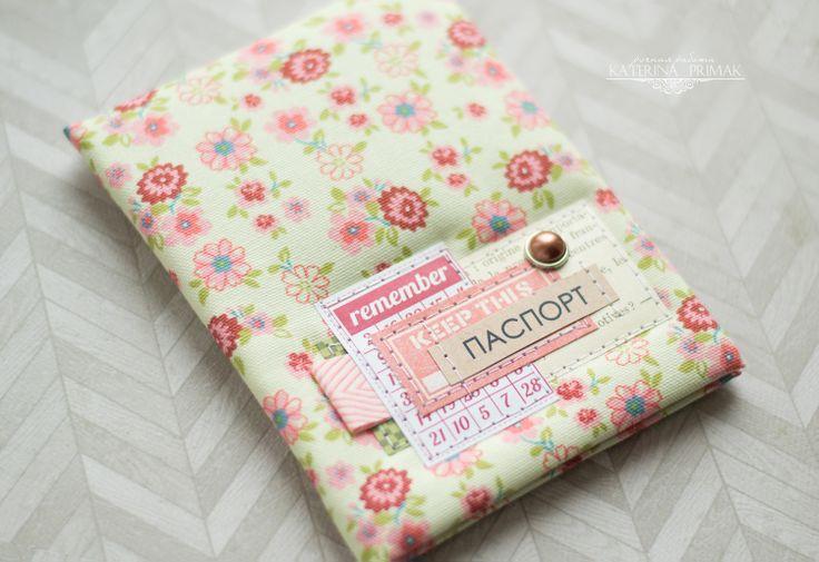 ...my dear diary...: Обложки на паспорт и новость)