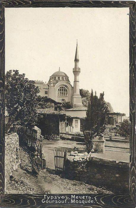 Гурзуфская мечеть