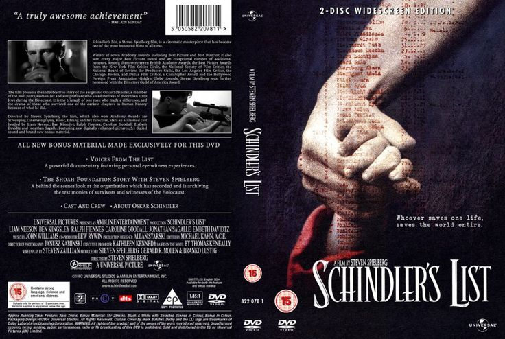 schindler s list itzhak stern By andy patrizio the list is an absolute good the list is life - itzhak stern in his  interviews on the duel dvd, steven spielberg talks about.