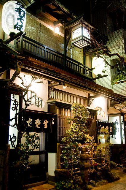 Tokyo Historic Architecture: