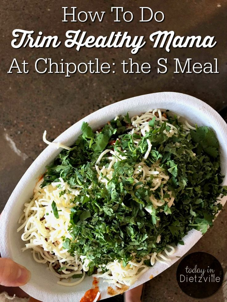How To Do Trim Healthy Mama At Chipotle: The S Meal | Chipotle happens to offer the perfect Satisfying (S) meals! This means we can stay on plan, while eating nutritious foods that are prepared quickly and are very reasonably priced. Here's how to do The S Meal, Trim Healthy Mama at Chipotle. | TodayInDietzville.com