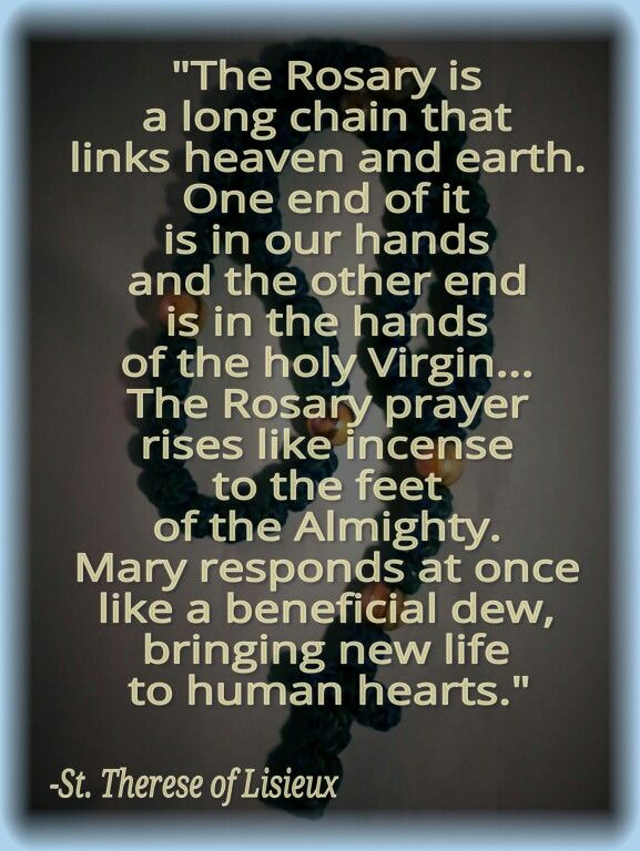 we need to pray the rosary