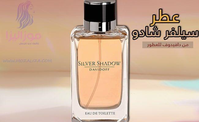 عطر سيلفر شادو من دافيدوف Perfume Bottles Perfume Eau De Toilette