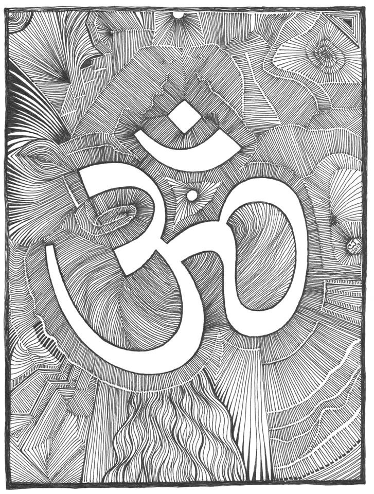 ૐ OM ૐ ૐ AUM ૐ ԑ̮̑♦̮̑ɜ~Mandala para Colorear~ԑ̮̑♦̮̑ɜ   Om Energy