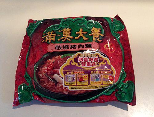 地元の人に聞く! 台湾お土産はこれを買えば間違えなしのオススメお土産まとめ | 女子力アップCafe Googirl