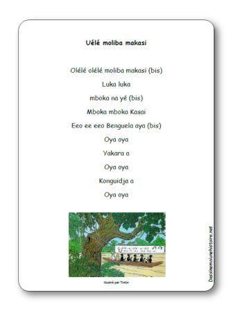 Chanson Oélé moliba makasi   Thème Afrique   Pinterest