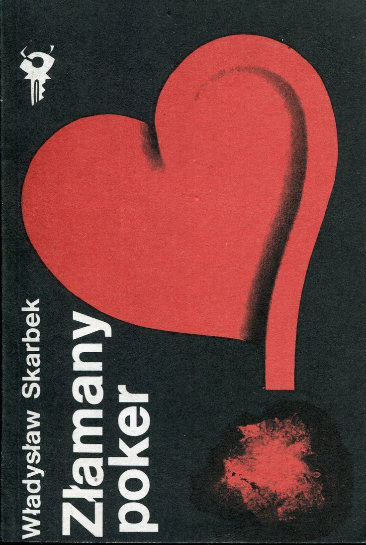 """""""Złamany poker"""" Władysław Skarbek Cover by Wiesław Rosocha Book series Klub Srebrnego Klucza Published by Wydawnictwo Iskry 1989"""