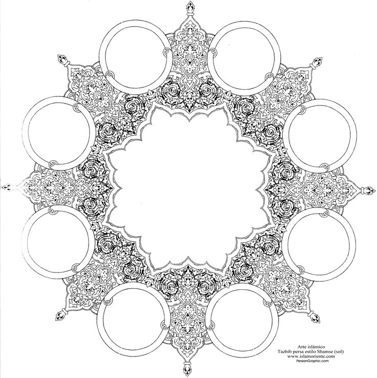 Islamic Art - PersianTazhib - Shams Style (sun) | Gallery of Islamic Art and Photography