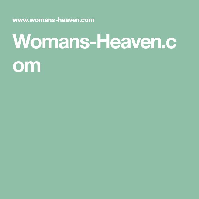 Womans-Heaven.com