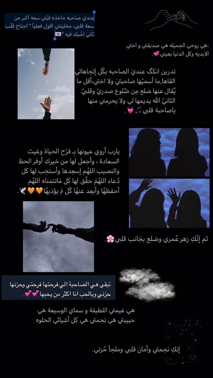 Pin By Hadil On بــــنفســجــتي Iphone Wallpaper Quotes Love Love Birthday Quotes Love Smile Quotes