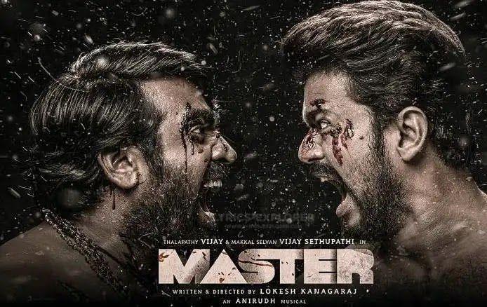 Master Polakattum Para Para Song Lyrics In English Master 2020 Tamil Lyrics Download In Pdf Lyrics Explorer Com Tamil Songs Lyrics Songs Song Lyrics