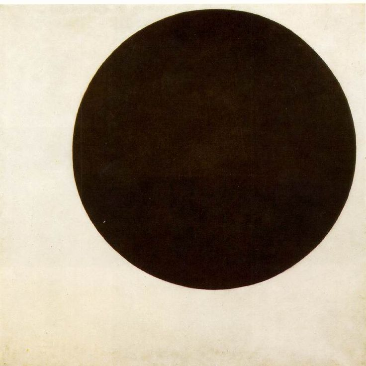 Black Circle [1913] 1923-29; Oil on canvas, 105.5 x 105.5 cm (41 1/2 x 41 1/2 in); State Russian Museum, St. Petersburg