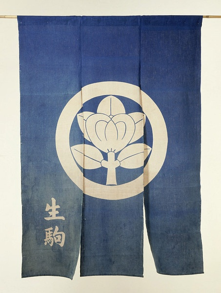 Shop door curtain, 1870-1970 (Made). Cotton, indigo blue, painted in tubework resist (tsutsugaki)