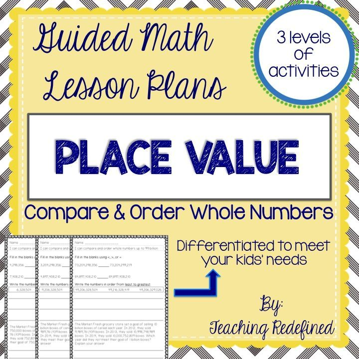 guided math lesson plans for place value comparing ordering whole numbers activities. Black Bedroom Furniture Sets. Home Design Ideas
