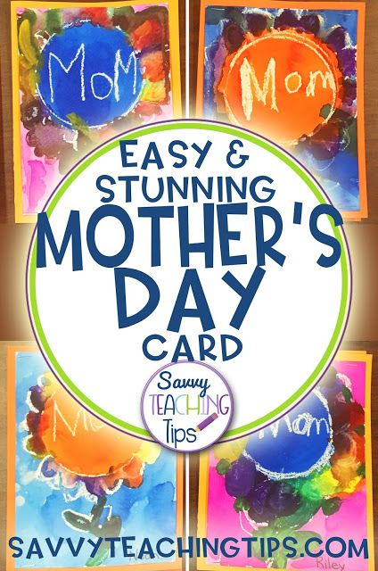Free Instructions - this card was so easy to make and it looked fabulous!