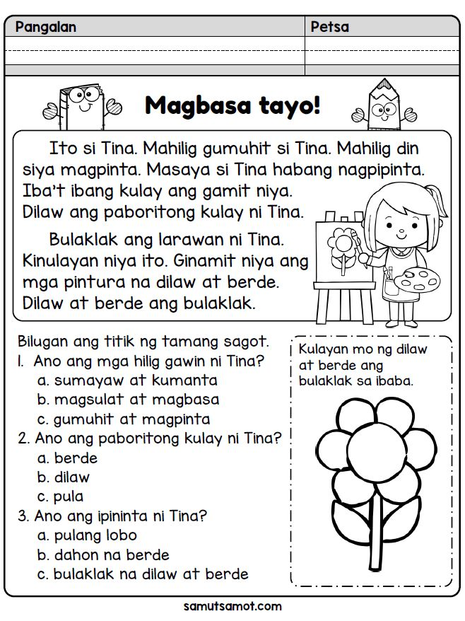 Magbasa Tayo Ang Larawan Ni Tina Samut Samot 1st Grade Reading Worksheets Kindergarten Reading Worksheets Reading Comprehension Grade 1