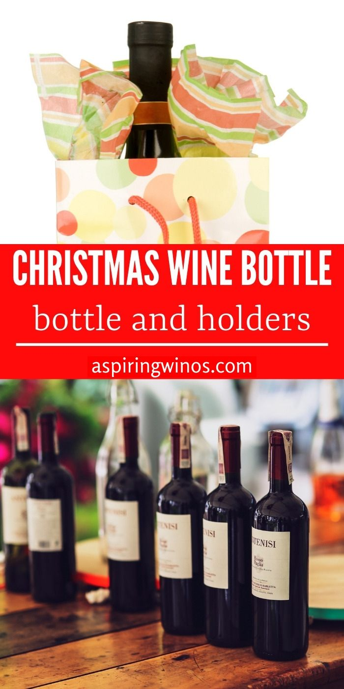 Our 20 Favorite Christmas Wine Bottle Bags And Holders Christmas Wine Bottles Wine Gifts Christmas Wine