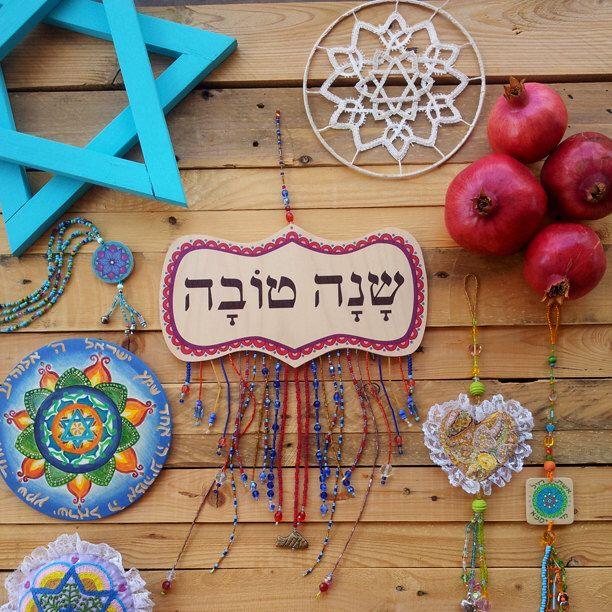 Jewish New Year-Hebrew-Rosh Hashanah-L'Shana Tovah- Shana Tova- Vintage Wood Sign- Decorative Art-Home Wall Décor-Judaica gift-Healing Art by zebratoys on Etsy https://www.etsy.com/listing/161943096/jewish-new-year-hebrew-rosh-hashanah