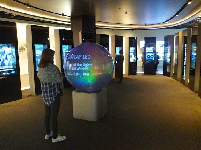 All the information you need to know to visit the Free Samsung Museum in Suwon, South Korea including business hours, address, maps, pictures and video.