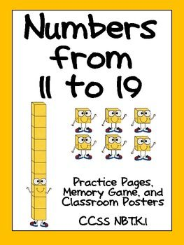 Base ten concepts are so difficult for young students to understand and there are so few textbook materials for this age group. Here are a few things that might help!! $