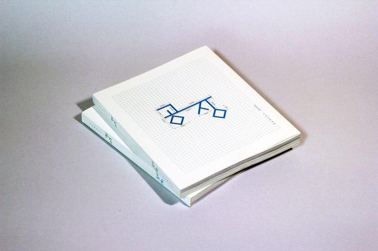 Book design Aditorial design
