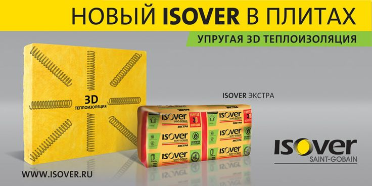 Advertise new insulation ISOVER.