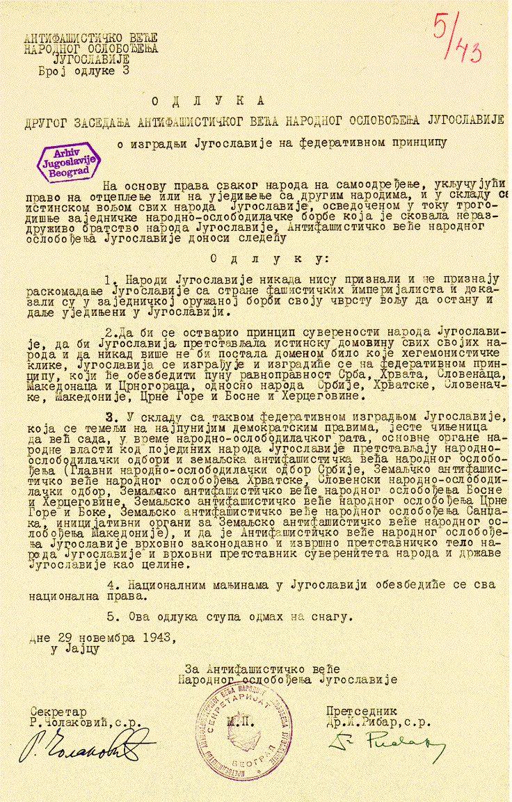 AVNOJ (Anti-Fascist Council for the National Liberation of Yugoslavia) declaration on the