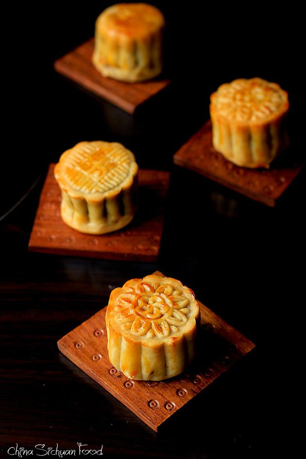 Chinese Moon Cake—Traditional Version