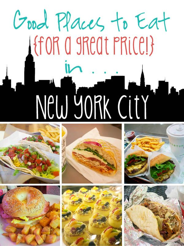 Good places for dating in new york city