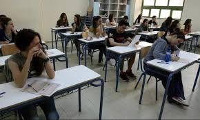 Τρόπος εξέτασης πανελλαδικώς εξεταζομένων μαθημάτων ΕΠΑΛ - Τι άλλο πρέπει να γνωρίζουν οι υποψήφιοι   Δείτε πως θα είναι διαμορφωμένα τα θέματα των μαθημάτων ΕΠΑΛ στις Πανελλαδικές Εξετάσεις. Πατήστε εδώ.  panelladikes24 - panelladikes24 στο facebook  Χαράλαμπος Κ. Φιλιππίδης Μαθηματικός  ΕΠΑΛ Πανελλαδικές