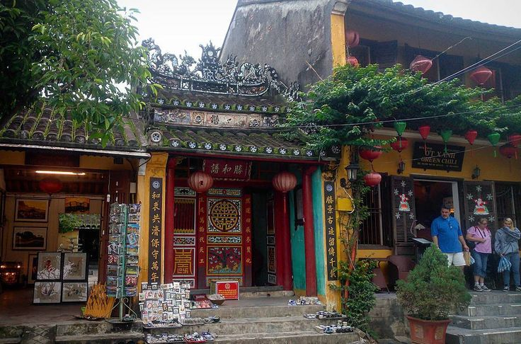 #что_там #what_is_there 94 день в пути Фрагменты старого города. #вьетнам #звезда #горы #хойанг #путешествие #рикша #кофе #чай #путь #дорога #прогулка #hiking  #vietnam #star #rikshaw #traveling #trip #way  #mauntains  #hoiang