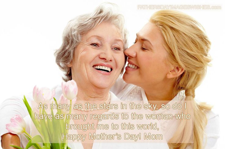 Best Mother's Day Quotes