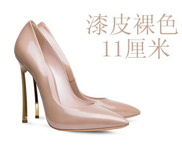Бренд женщины туфли на высоком каблуке обнажённый розовый 10 см металл высокая высокие каблуки женщины в обувь, Женщины лето сексуальный с острым носом свадьба свадебные обувь размер 43