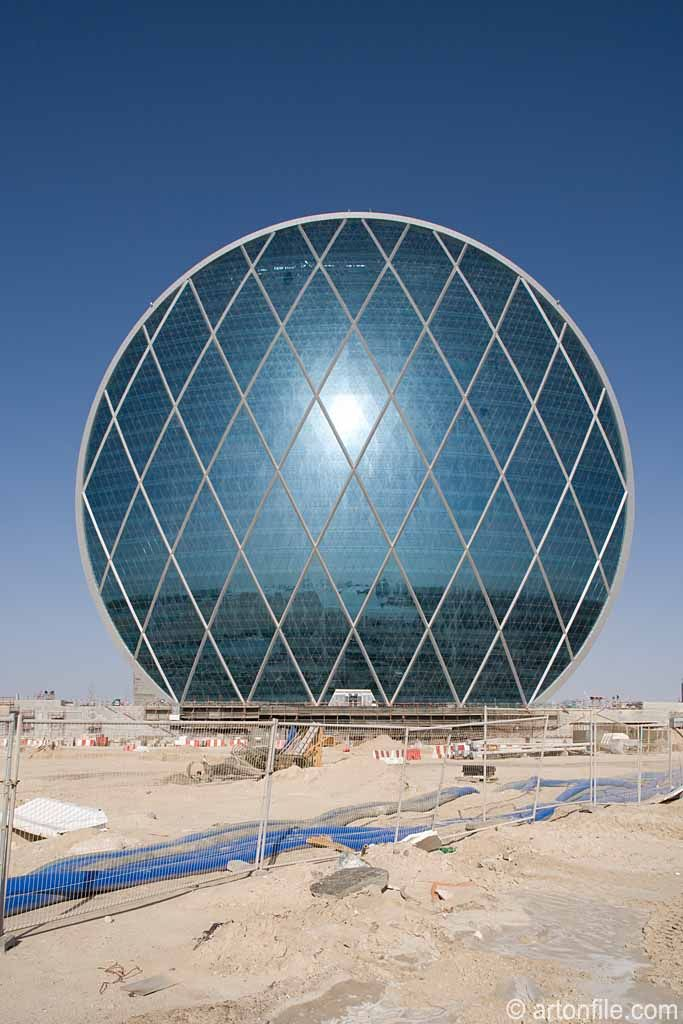 Aldar Hq Abu Dhabi Architecture Circle Rotunda Iphone Wallpapers Free Beautiful  HD Wallpapers, Images Over 1000+ [getprihce.gq]
