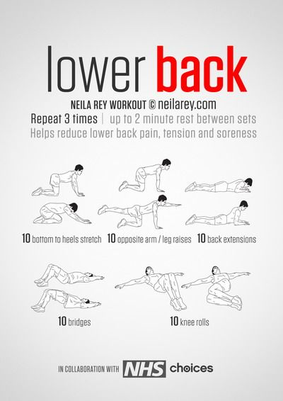 Lower back stretch.