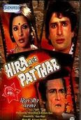 Hira Aur Patthar is a 1977 Bollywood film directed by Vijay Bhatt and starring Shashi Kapoor and Shabana Azmi