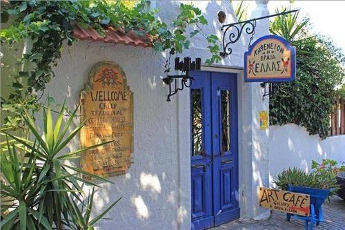 Μια όμορφη γωνιά στην Κὡ ~ An attractive niche at the island of Kos Greece Art & Architecture