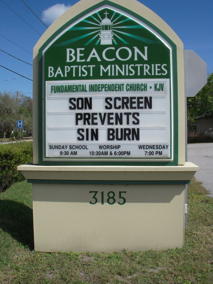 love a good church sign
