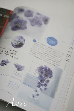 ☆.。.:*・花美を創造する幸せスタイル  in 二子玉川☆.。.:*・-いろぷり