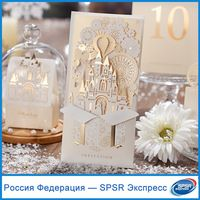 Wedding Invitations Free Customize Laser Cutting Invitation Cards Bride and Groom Castle Wedding Favors Casamento CW5093