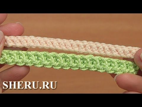 Вязание крючком шнура гусенички Урок 96 Cord Crochet