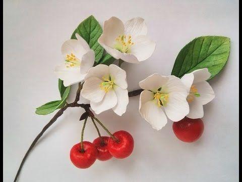 мастер-класс ягода вишни из зефирного фоамирана vk.com/sdelano_dushoy - YouTube