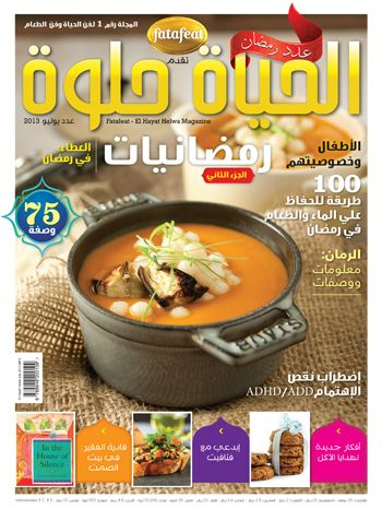 Issue July 2013 www.fatafeat.com