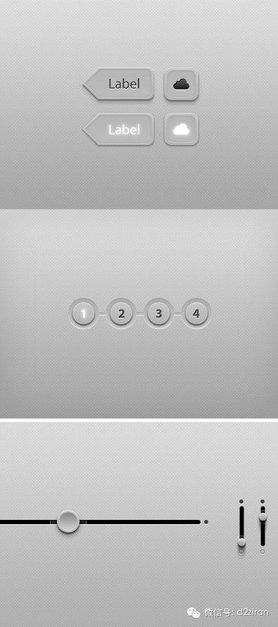 细节设计之一个按钮的100种造型